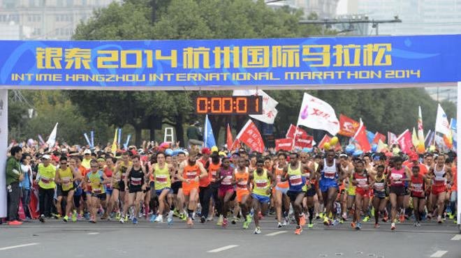 杭州国际马拉松直播