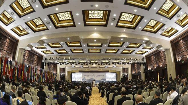 首届世界互联网大会
