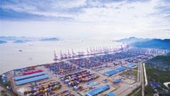 浙江省海洋港口一体化发展情况新闻发布会