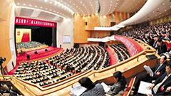 2016浙江省十二届人大四次会议开幕会